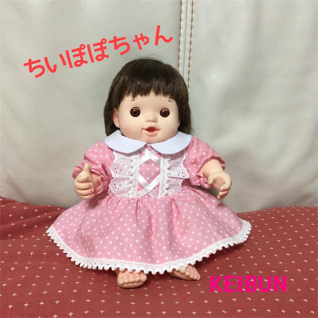 f:id:shopkeibun:20160714194459j:image