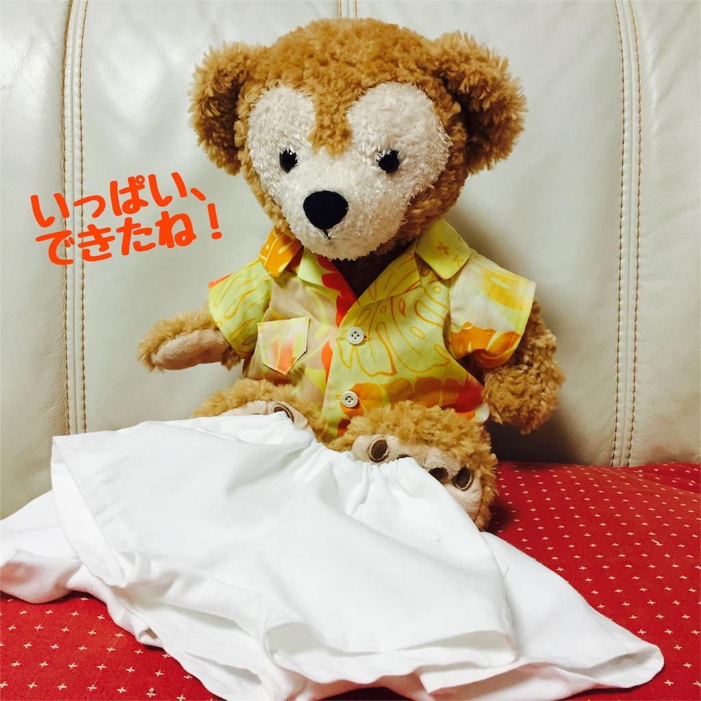 f:id:shopkeibun:20160716173832j:image