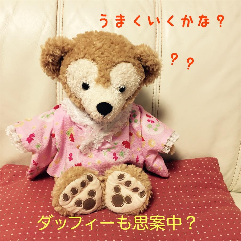 f:id:shopkeibun:20160717213946j:image