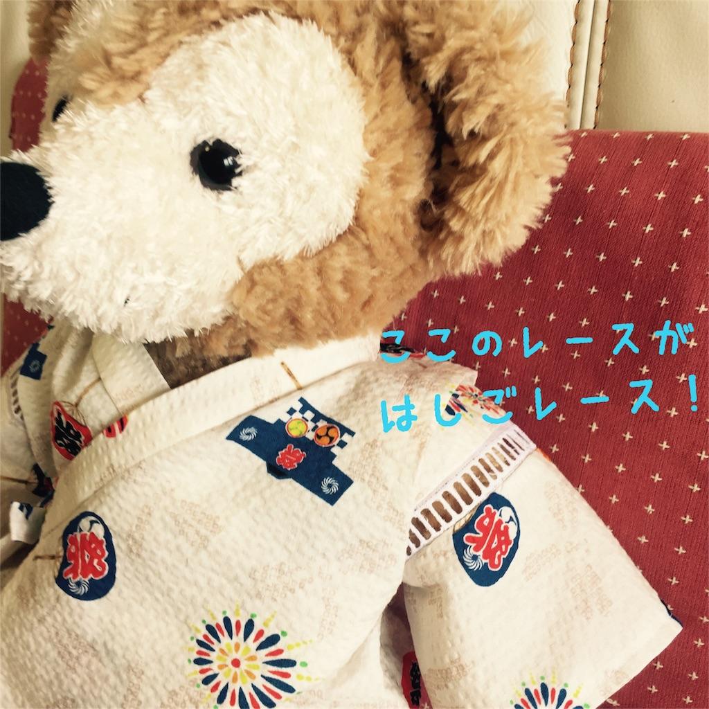 f:id:shopkeibun:20160718135619j:image