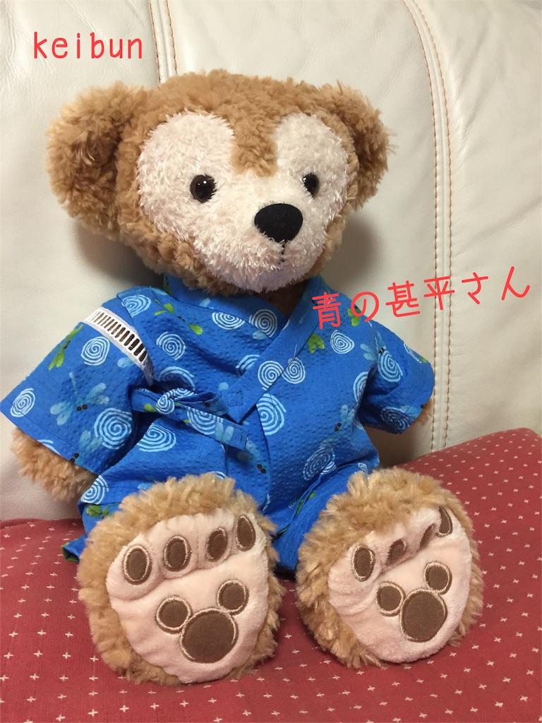 f:id:shopkeibun:20160722190021j:image
