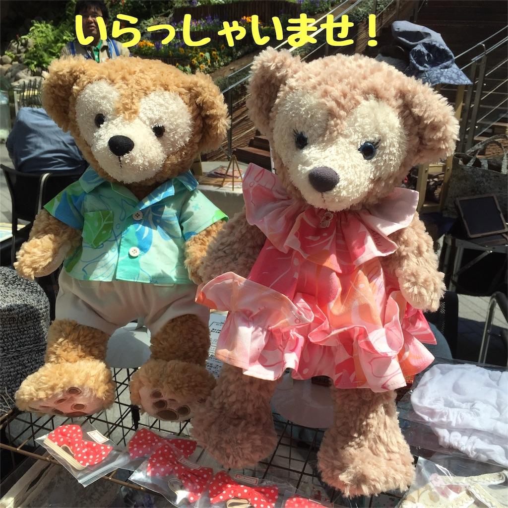 f:id:shopkeibun:20160723110119j:image