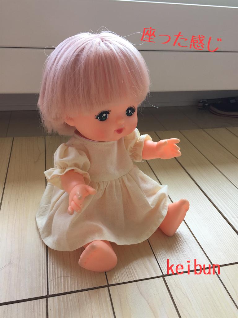 f:id:shopkeibun:20160726111819p:image