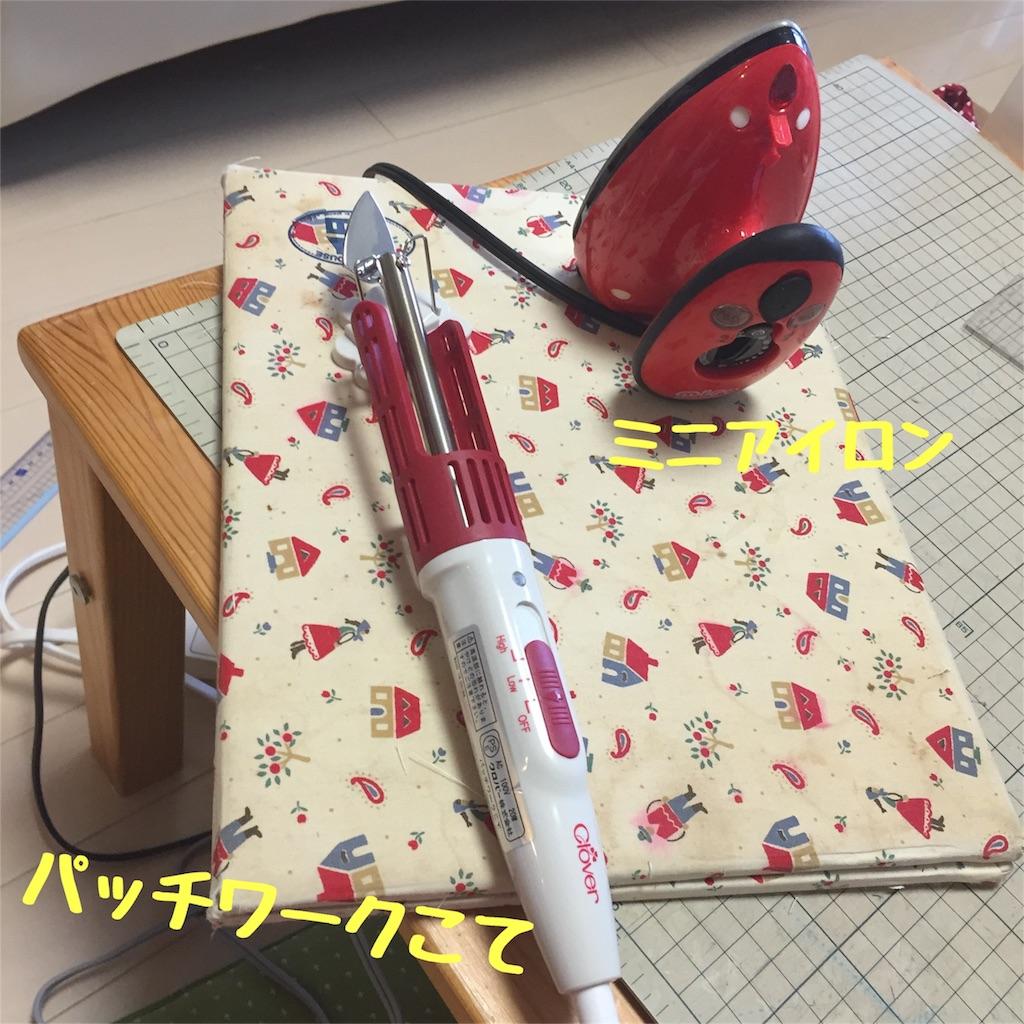 f:id:shopkeibun:20160726180943j:image