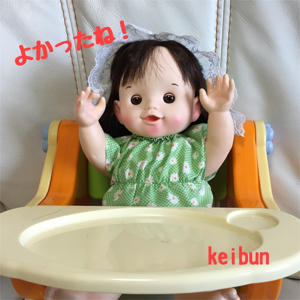 f:id:shopkeibun:20160729170937j:image