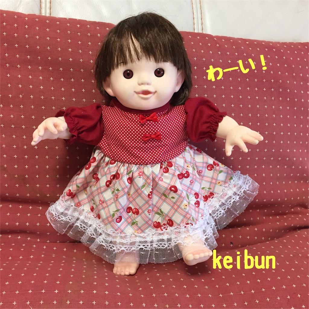 f:id:shopkeibun:20160807202449j:image