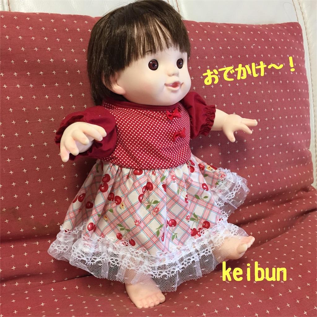 f:id:shopkeibun:20160807202521j:image