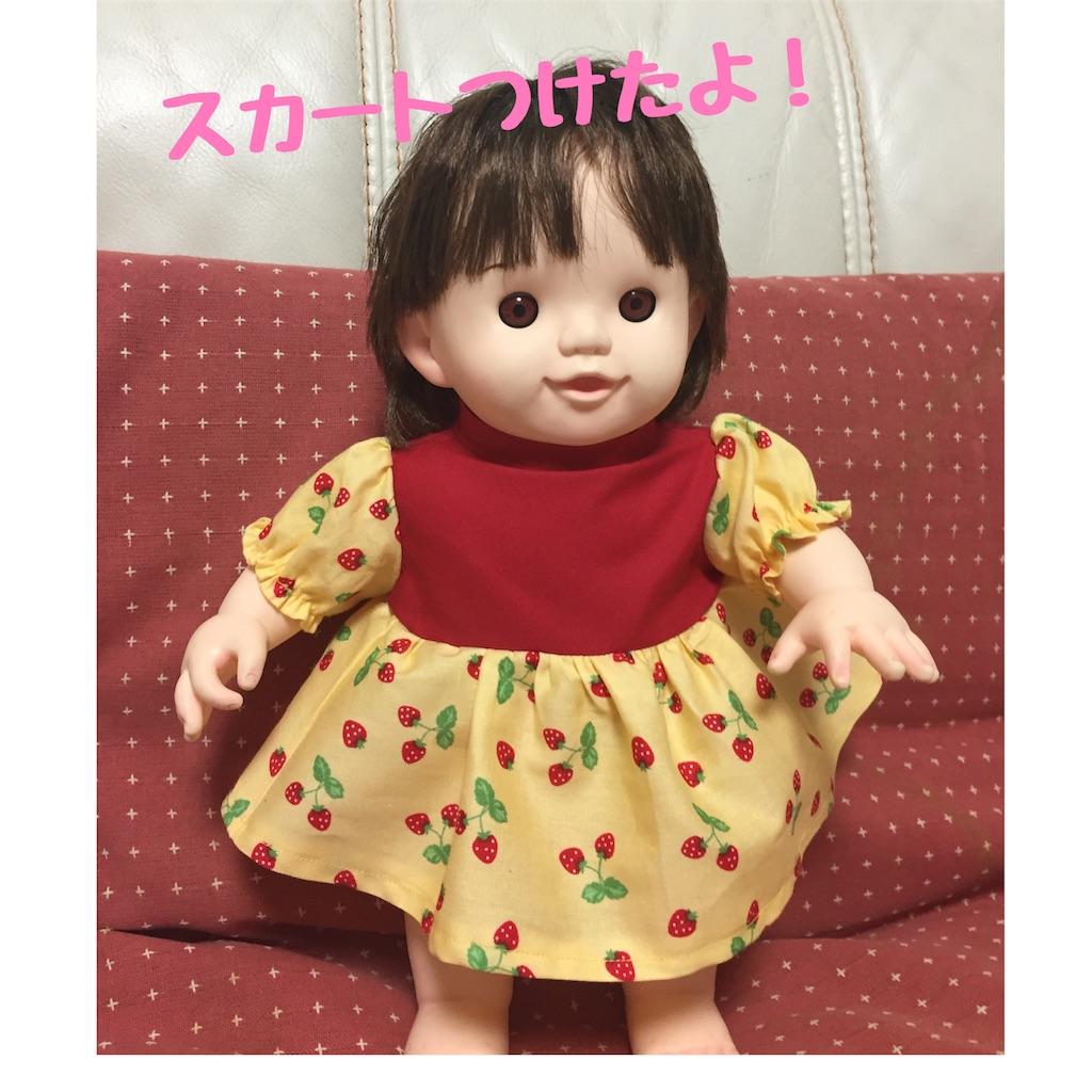f:id:shopkeibun:20160822211026j:image