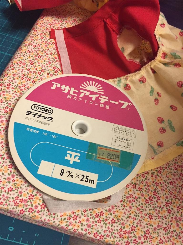 f:id:shopkeibun:20160822230508j:image