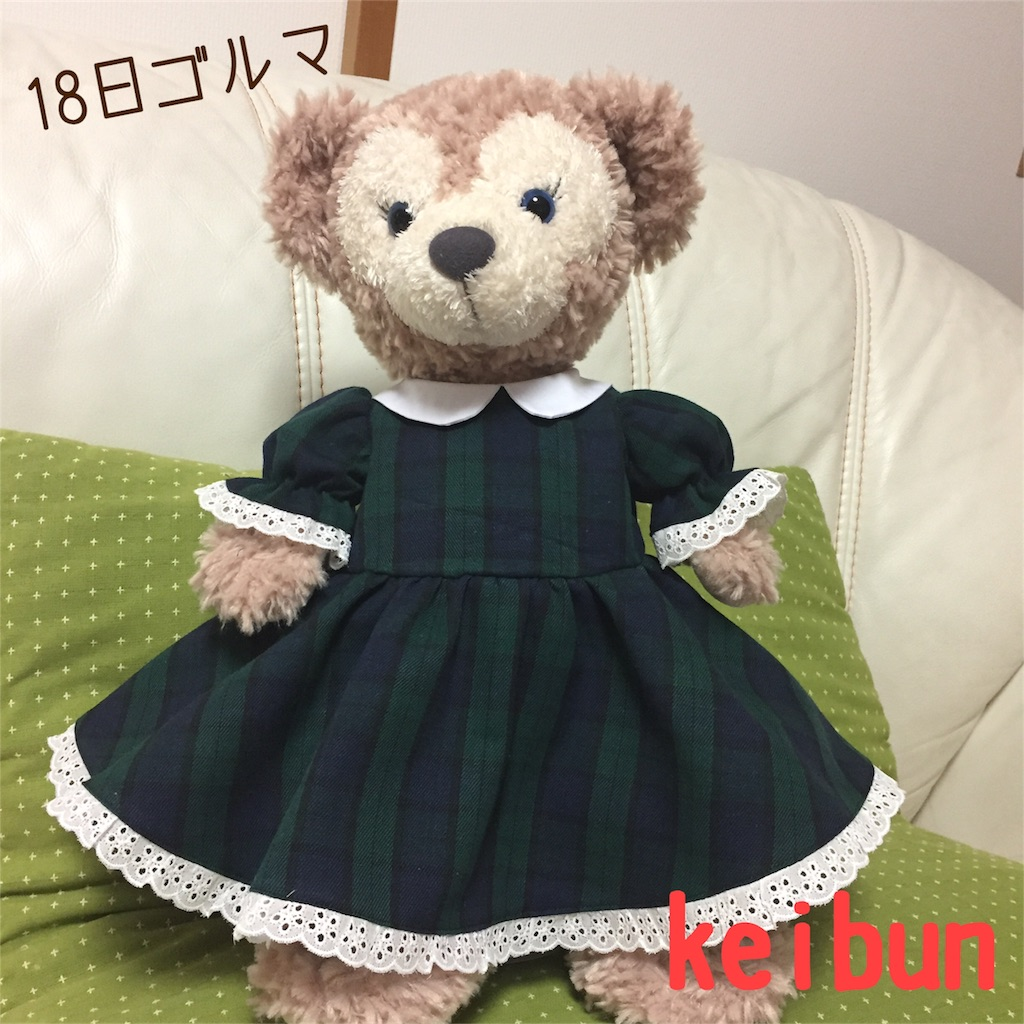 f:id:shopkeibun:20161212011434j:image