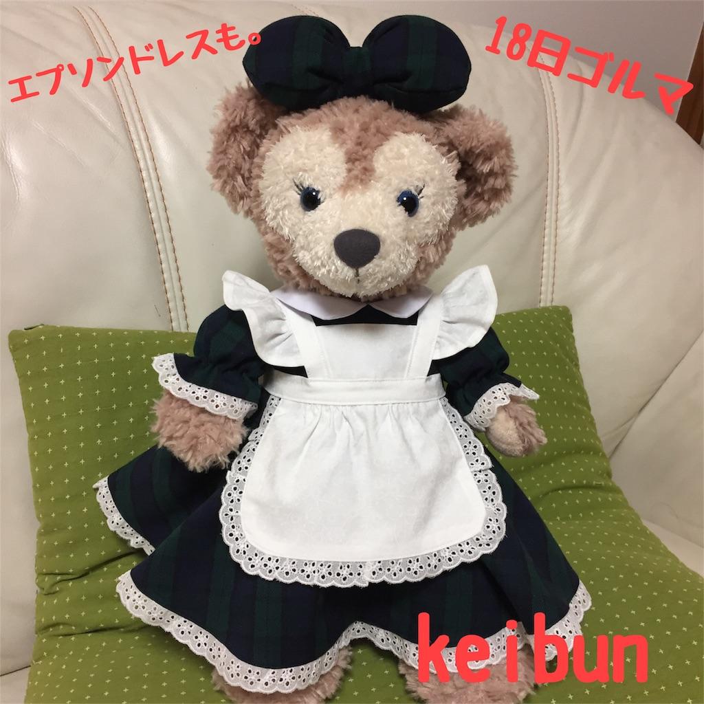 f:id:shopkeibun:20161217004312j:image