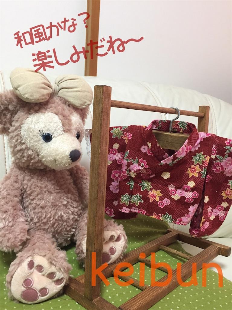 f:id:shopkeibun:20161225131254j:image
