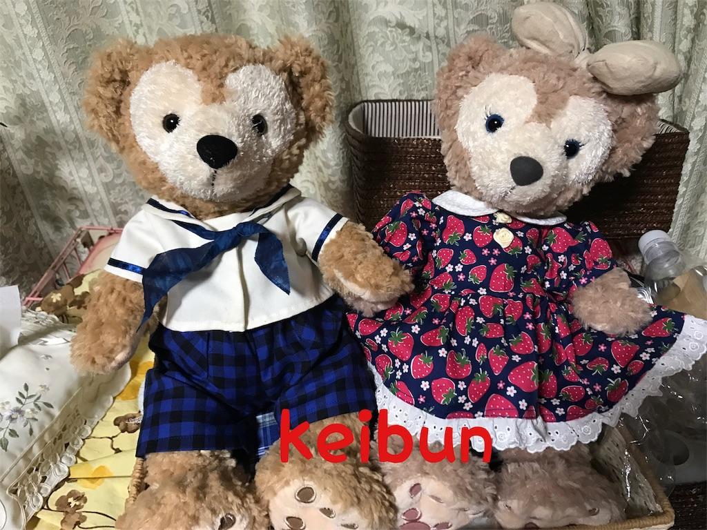 f:id:shopkeibun:20170320180828j:image