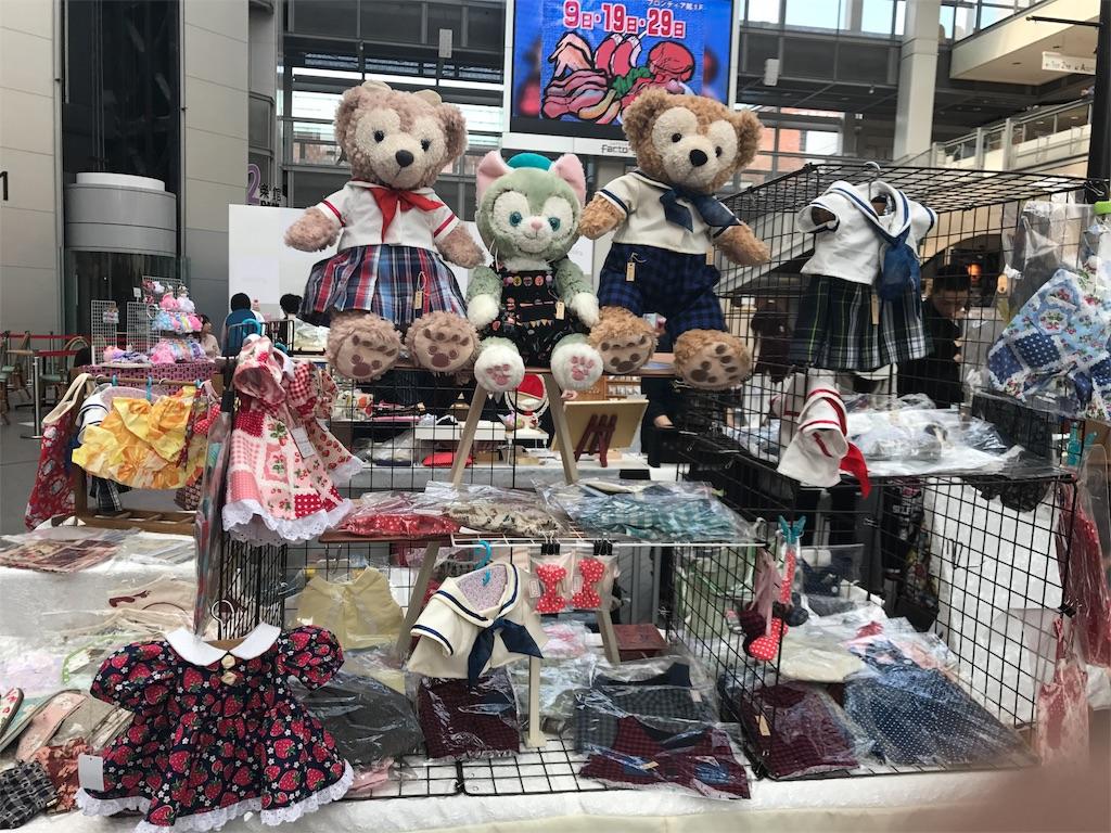 f:id:shopkeibun:20170402102444j:image