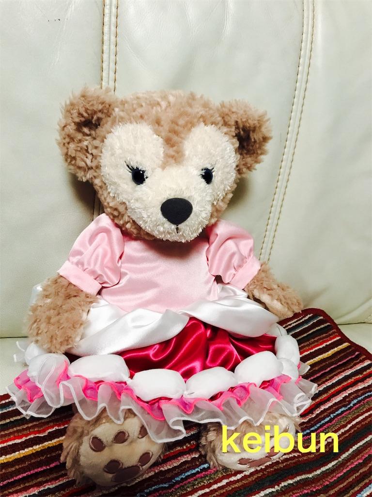 f:id:shopkeibun:20170423220843j:image