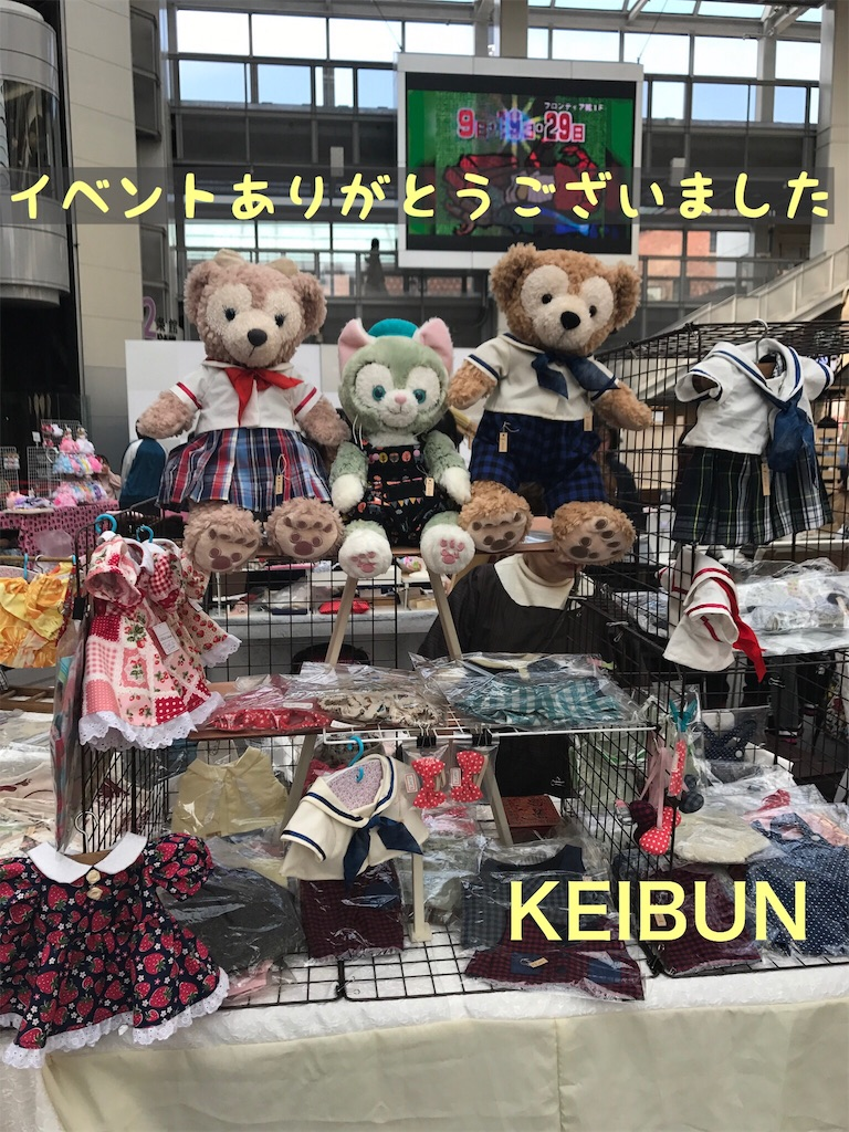 f:id:shopkeibun:20170527190027j:image