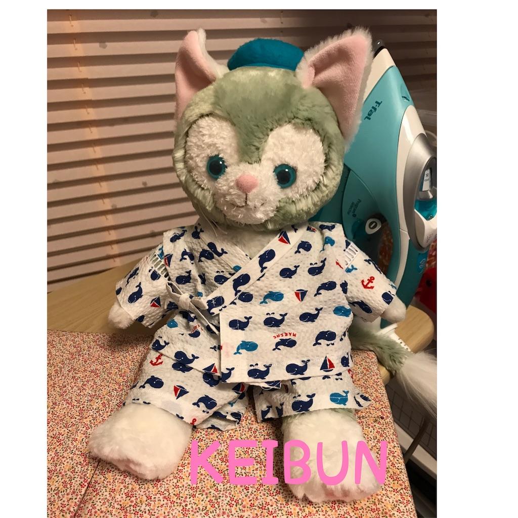 f:id:shopkeibun:20170601070205j:image