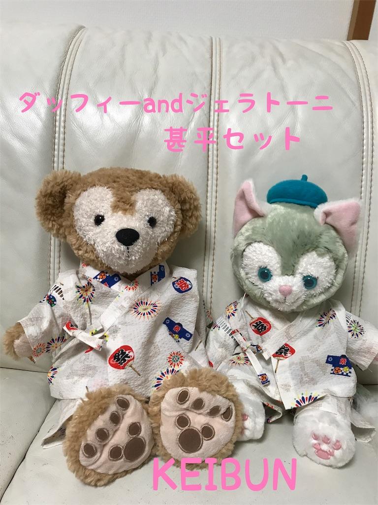 f:id:shopkeibun:20170603233152j:image
