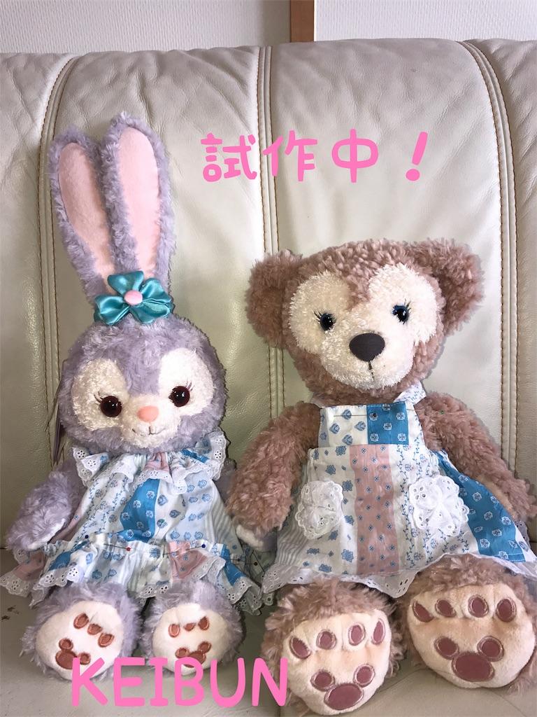 f:id:shopkeibun:20170604201201j:image