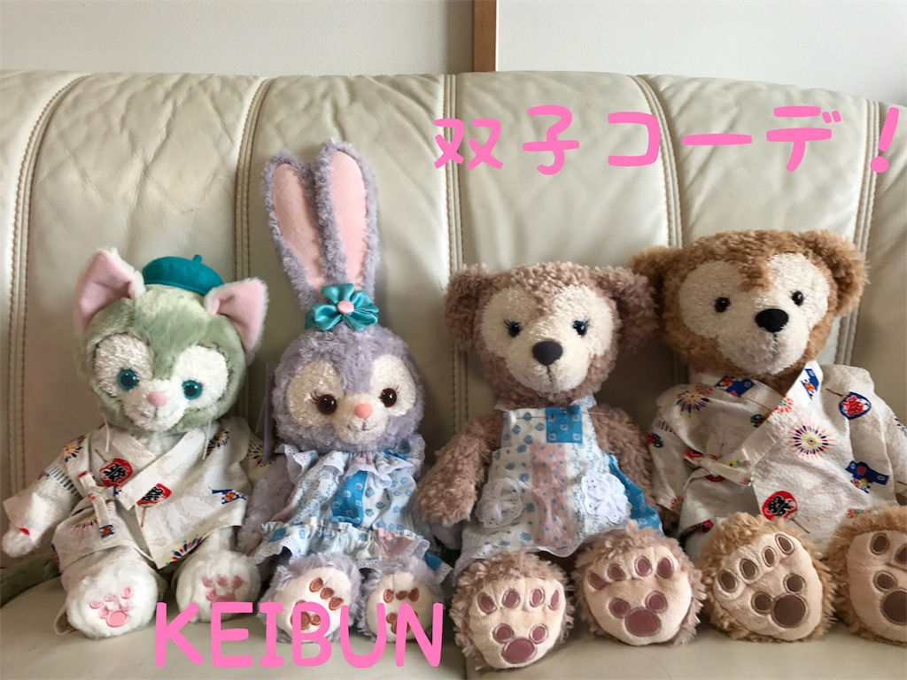 f:id:shopkeibun:20170604201448j:image
