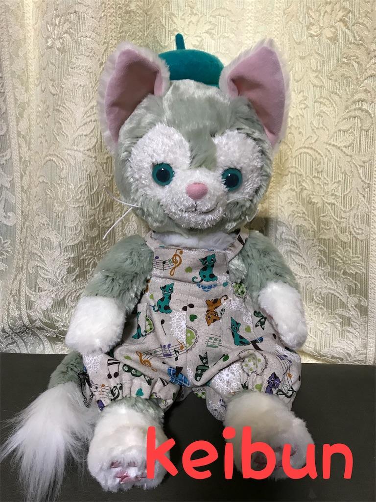f:id:shopkeibun:20180129173934j:image