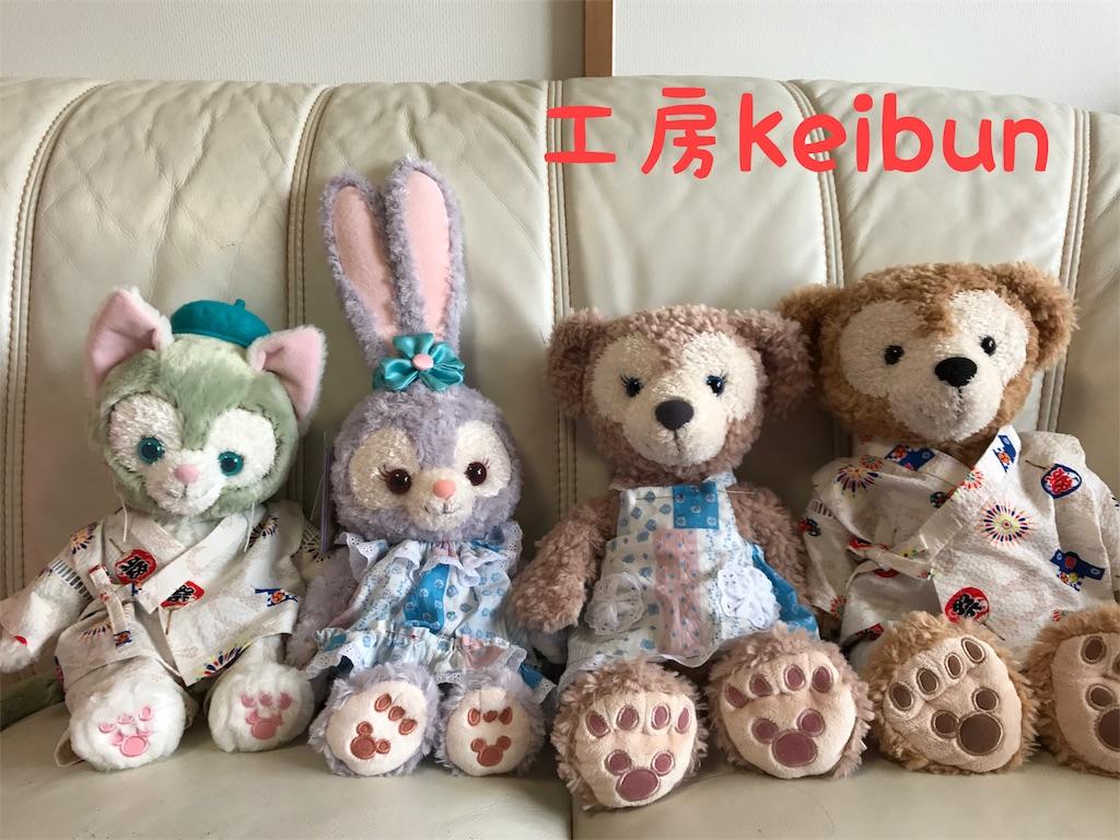 f:id:shopkeibun:20180131205155j:image