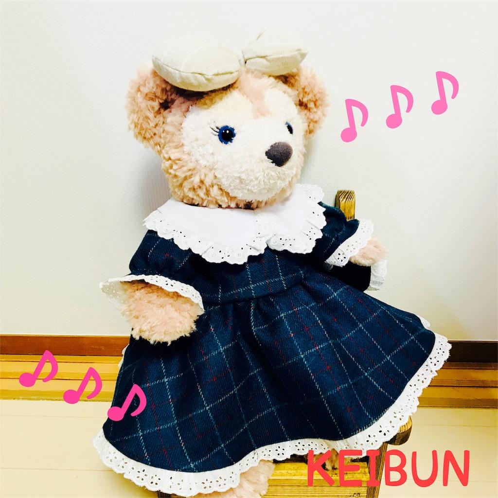 f:id:shopkeibun:20180223000258j:image