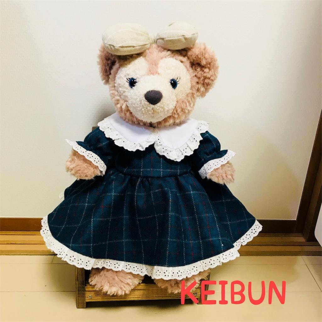 f:id:shopkeibun:20180223000420j:image