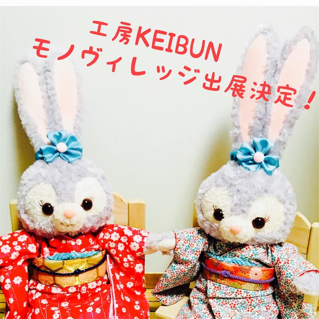 f:id:shopkeibun:20180223194136j:image