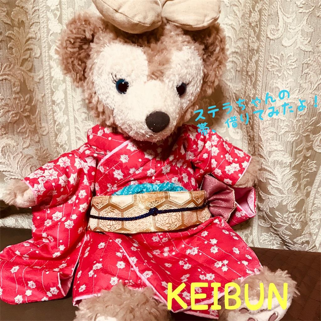 f:id:shopkeibun:20180224201005j:image