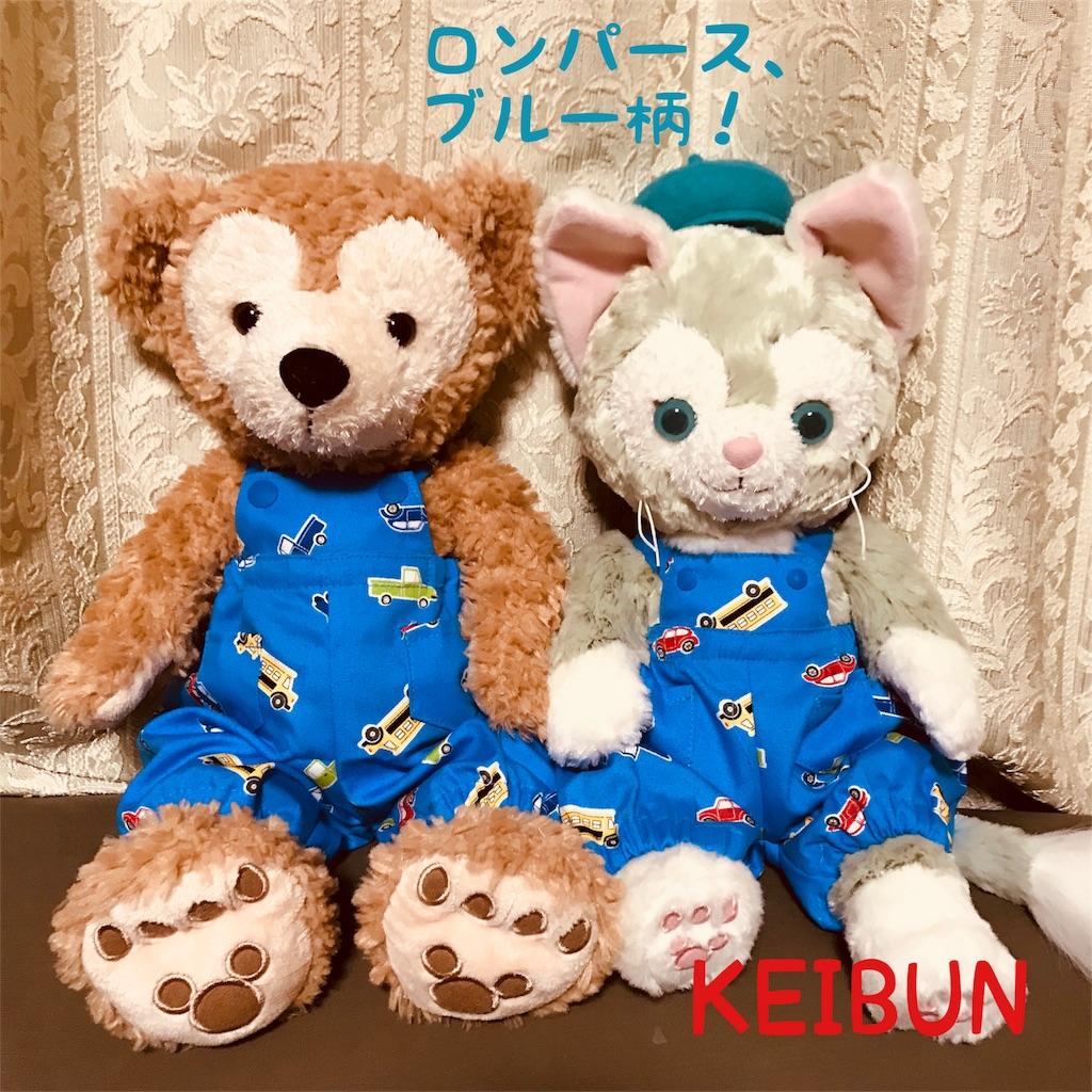 f:id:shopkeibun:20180306125908j:image