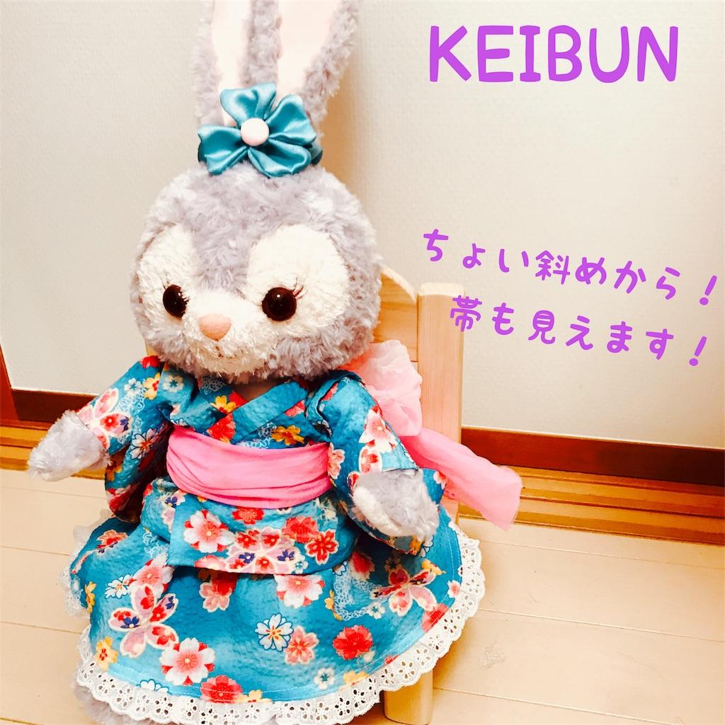 f:id:shopkeibun:20180307163118j:image