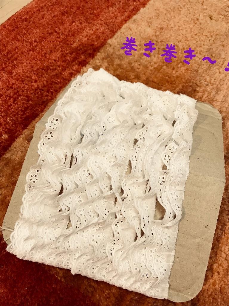 f:id:shopkeibun:20180311225958j:image