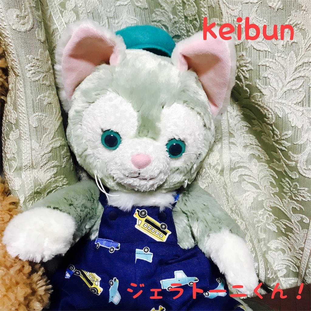 f:id:shopkeibun:20180402201315j:image