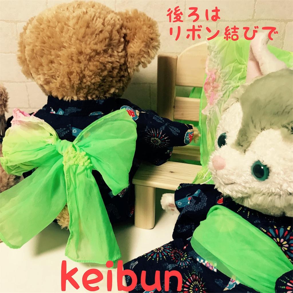 f:id:shopkeibun:20180412230635j:image