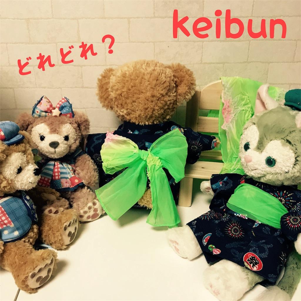f:id:shopkeibun:20180412230723j:image