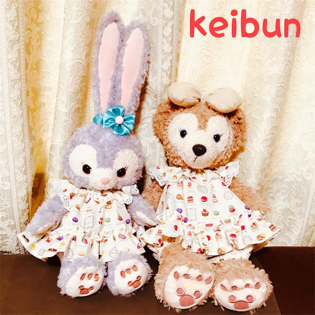 f:id:shopkeibun:20180414174530j:image