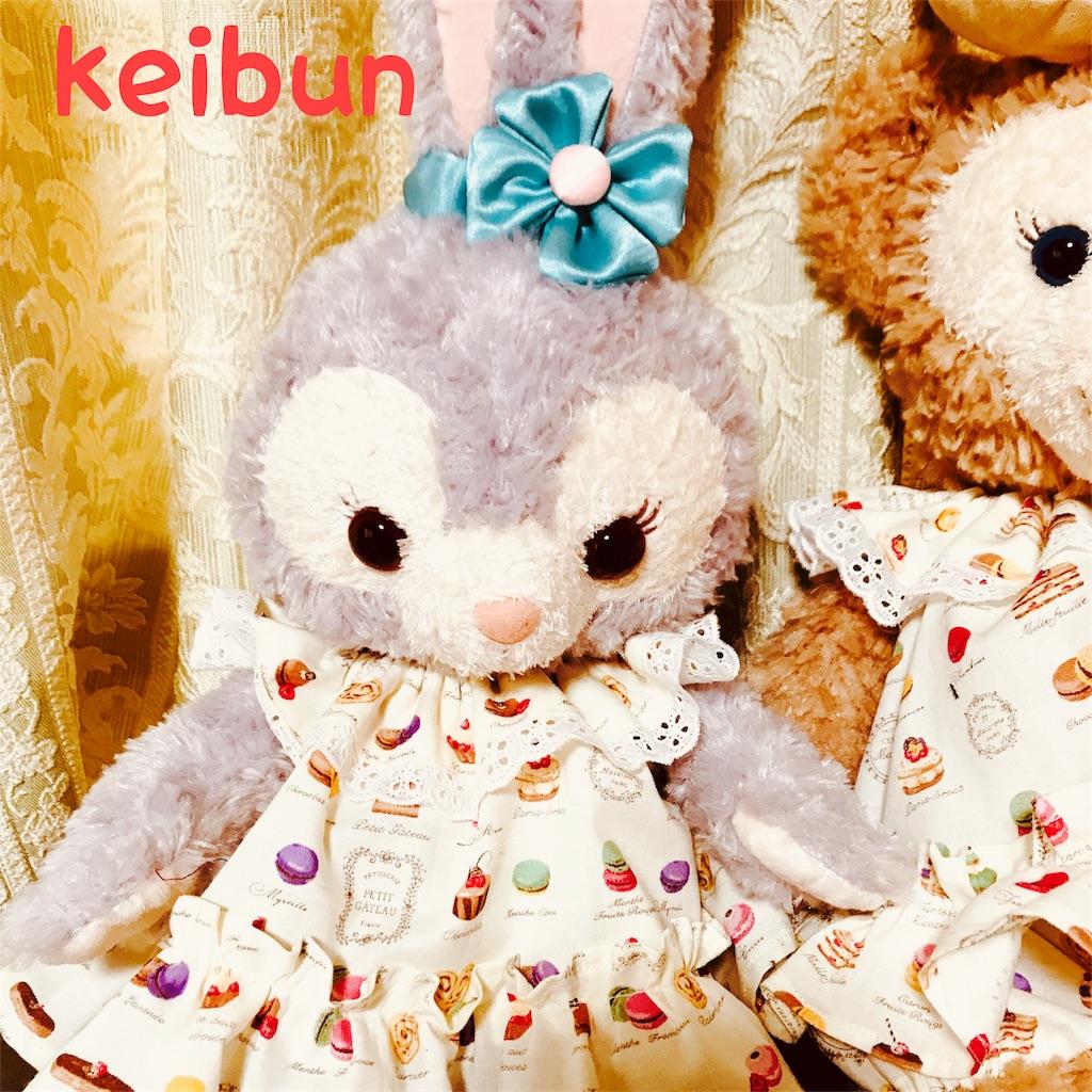 f:id:shopkeibun:20180414174905j:image