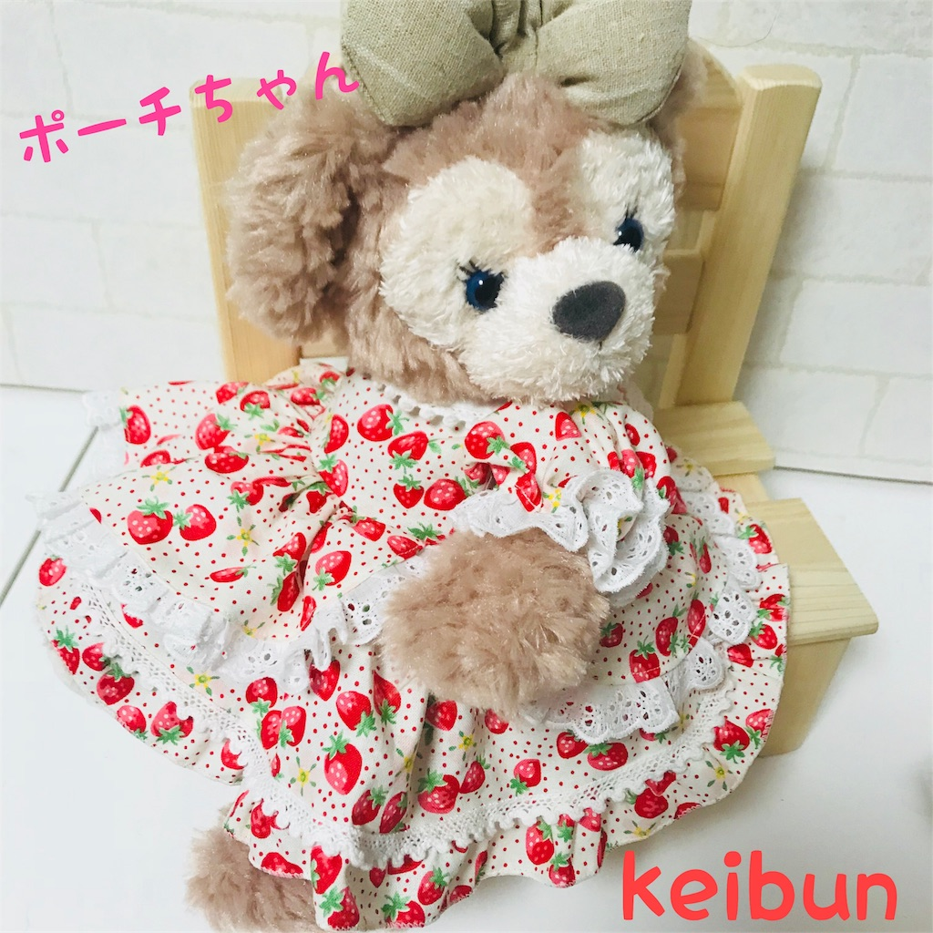 f:id:shopkeibun:20180416025838j:image
