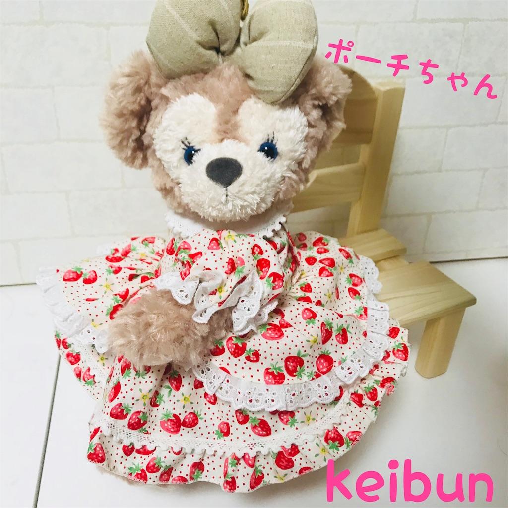 f:id:shopkeibun:20180416025929j:image