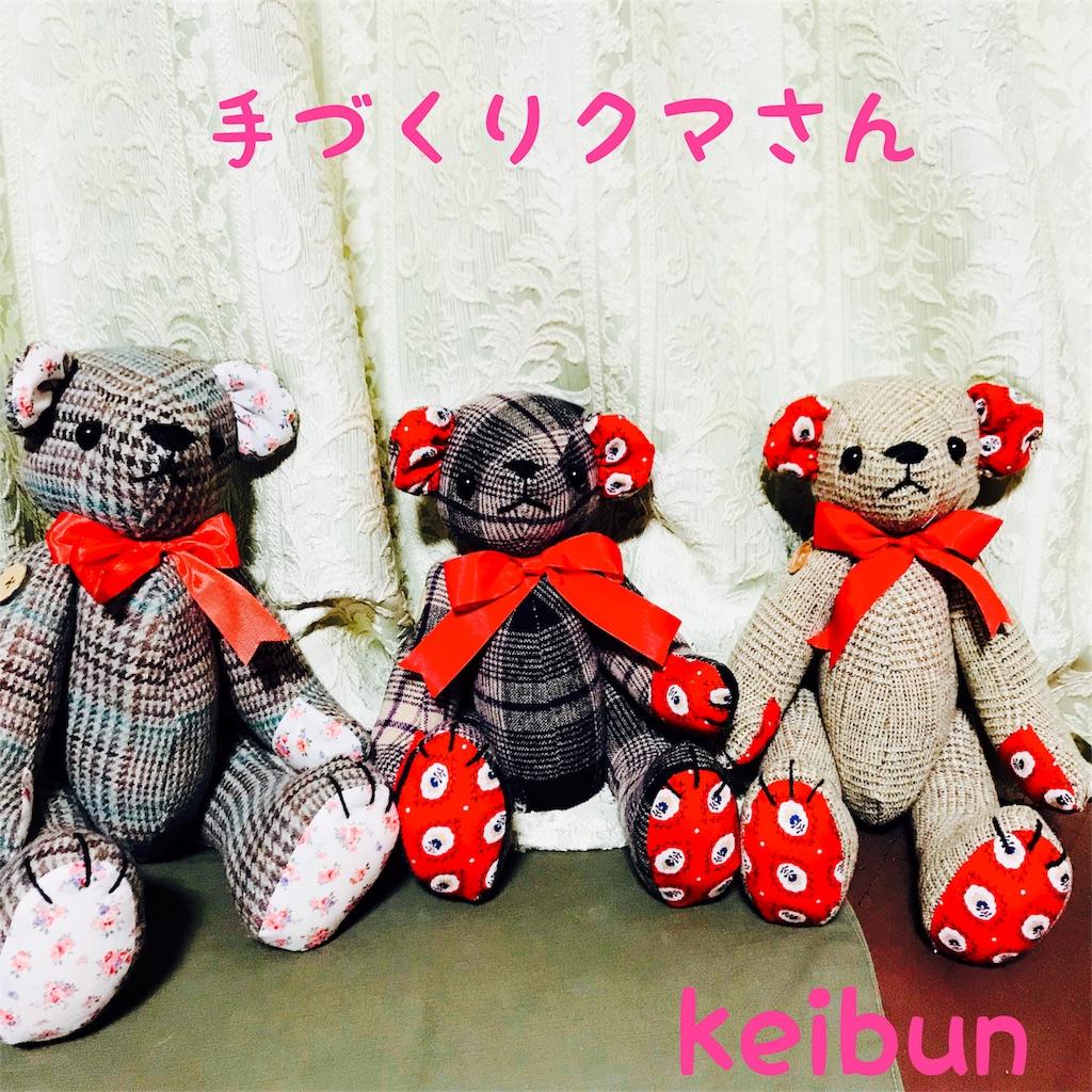 f:id:shopkeibun:20180421161142j:image