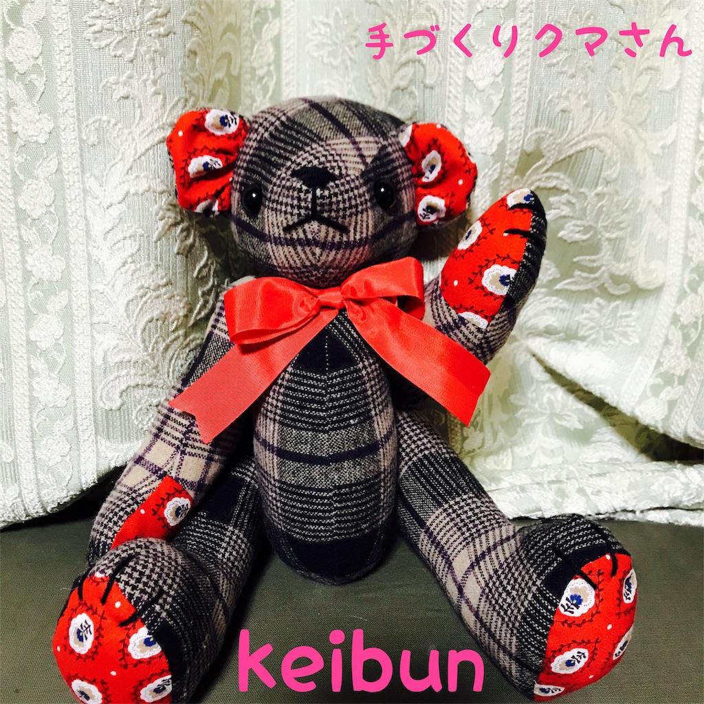 f:id:shopkeibun:20180421161308j:image