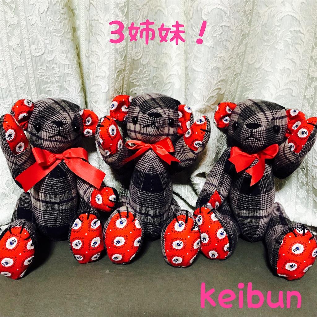 f:id:shopkeibun:20180422112330j:image