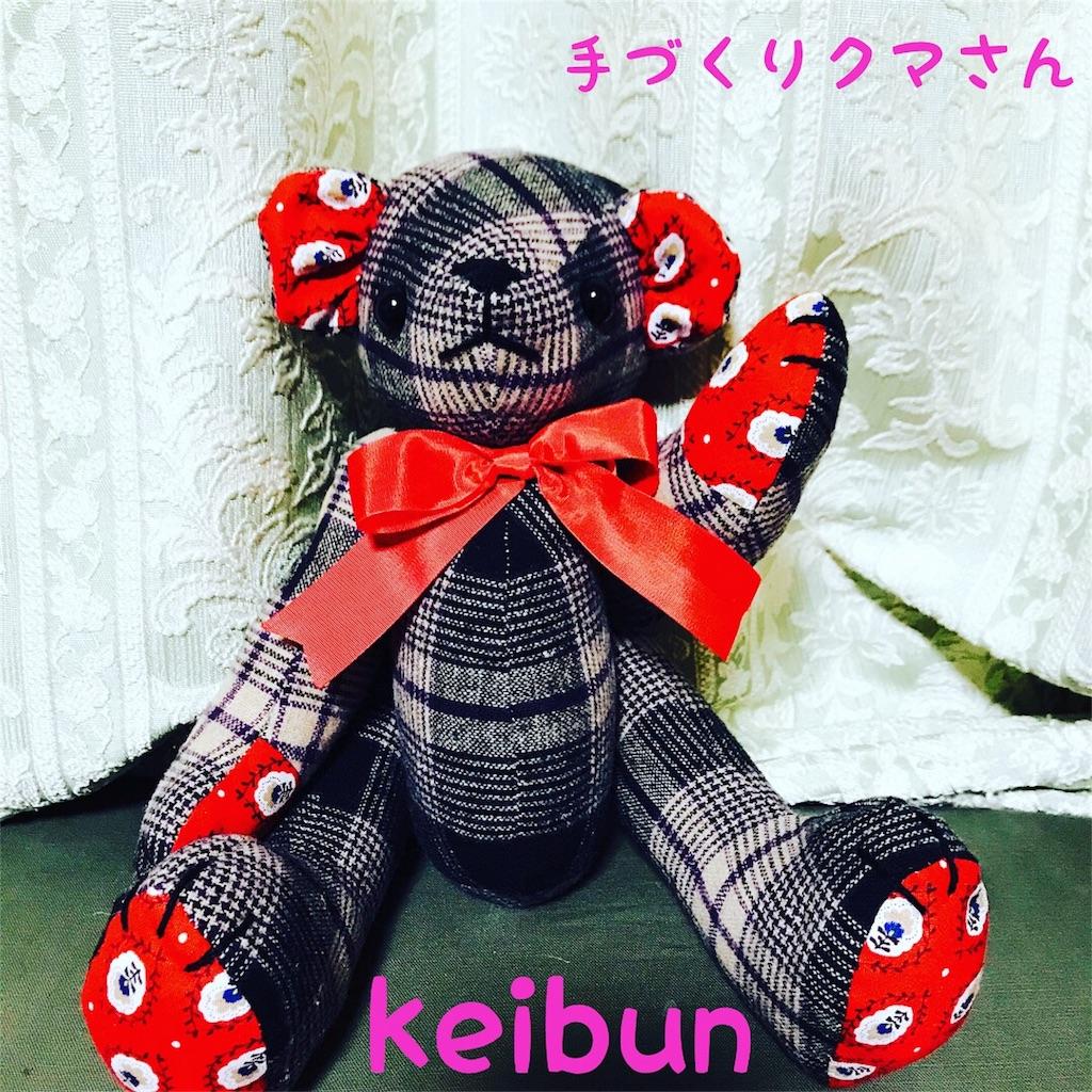 f:id:shopkeibun:20180422112736j:image