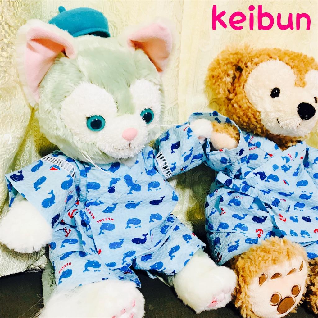 f:id:shopkeibun:20180505031116j:image