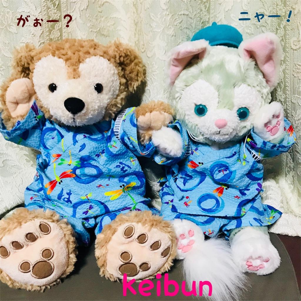 f:id:shopkeibun:20180506155924j:image