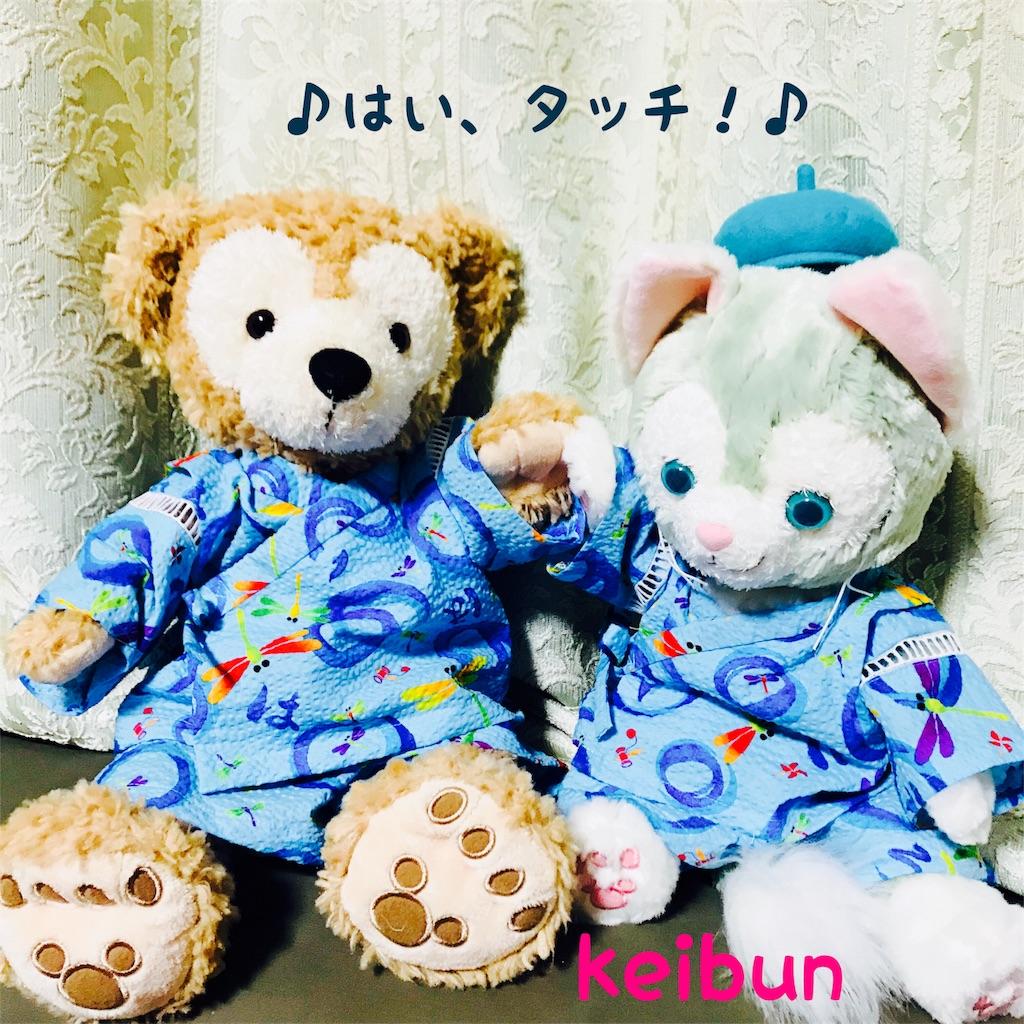 f:id:shopkeibun:20180506160059j:image