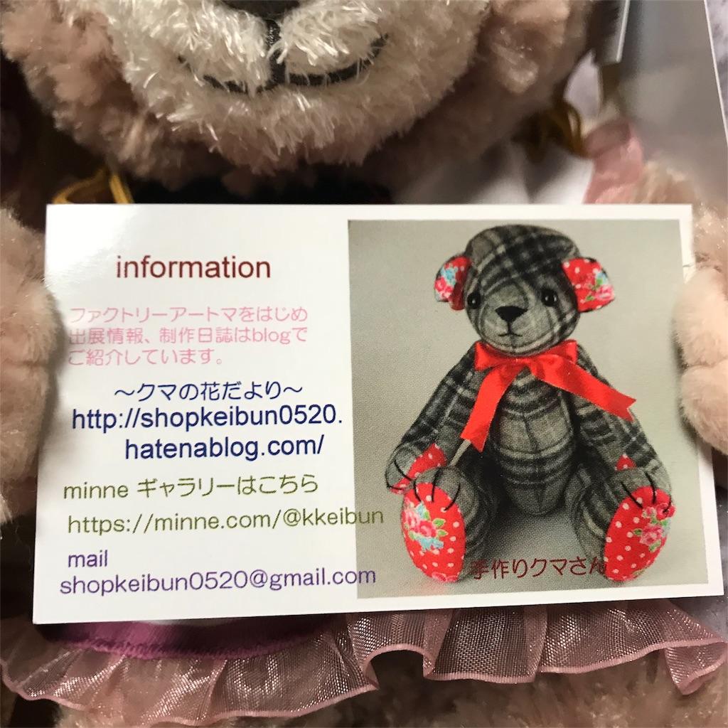 f:id:shopkeibun:20180523002333j:image