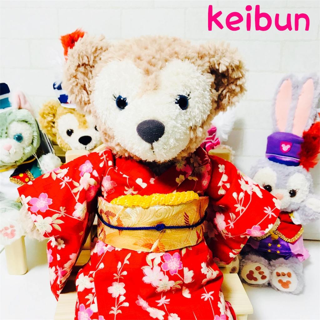 f:id:shopkeibun:20180523223850j:image