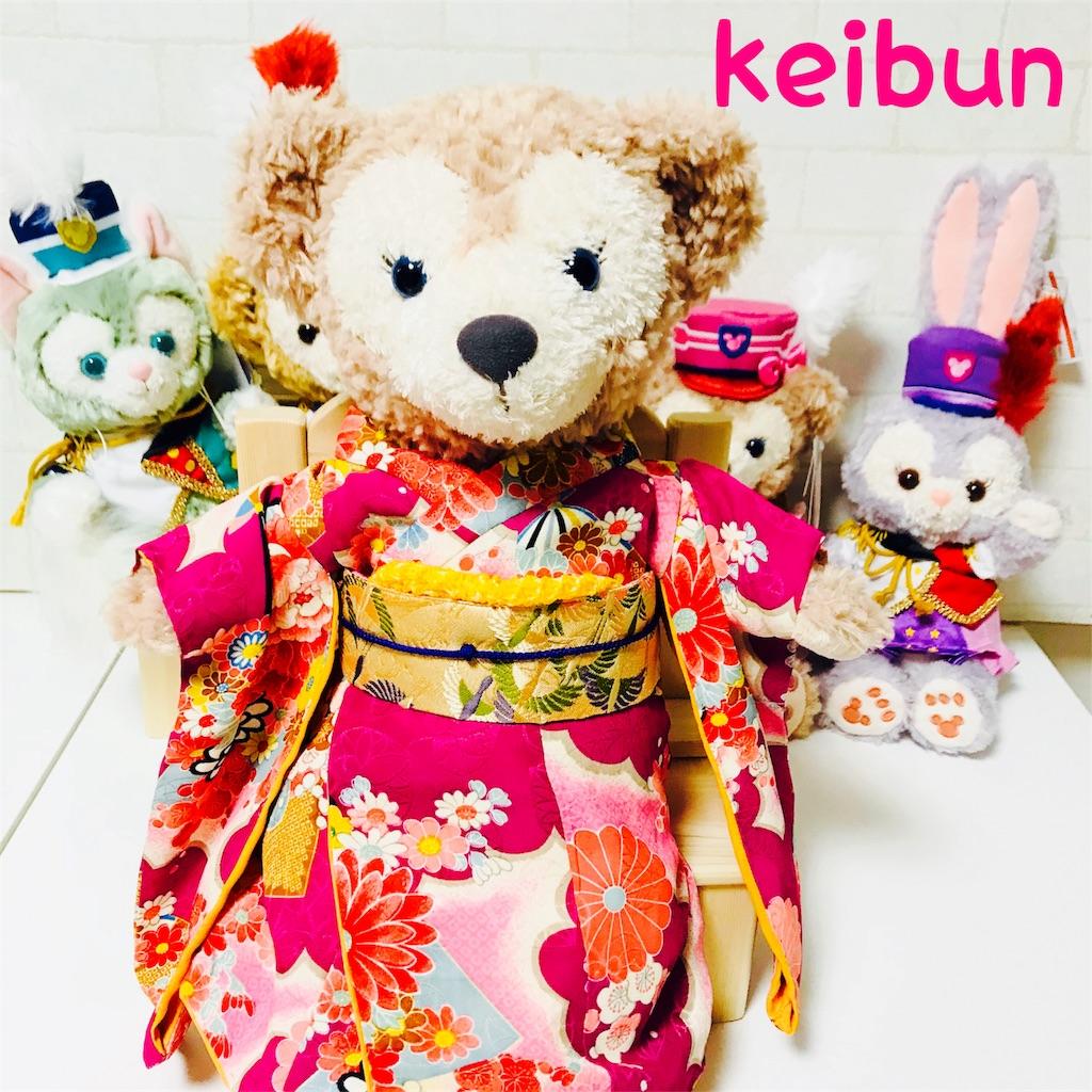 f:id:shopkeibun:20180523235437j:image